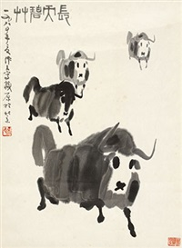长天碧草 立轴 纸本 by wu zuoren