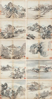 山水册 (十帧) (album of 10) by qian du