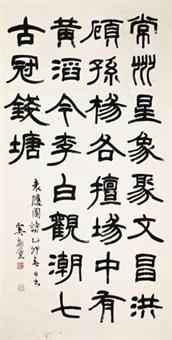 中堂 by xi nanxun