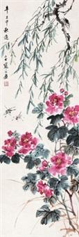 秋趣 by jiang hanting