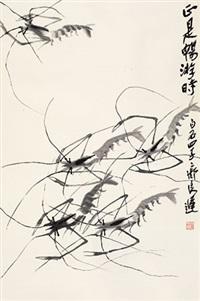 正是畅游时 镜心 纸本 by qi liangchi