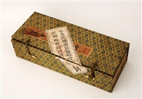 a set of four chinese ink on paper da chongguang `s calligraphy album by da chongguang
