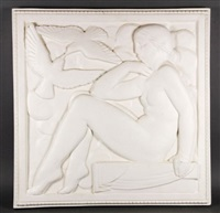 plaque by marcel claude renard