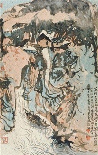 山思情 by qi enjin