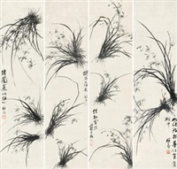 墨兰 (in 4 parts) by jiang yujian