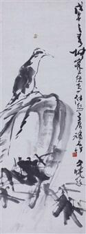 竹石孤禽图 by zhang lichen, ma shixiao, kong zhongqi and lu kunfeng