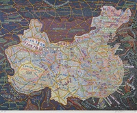 china, from maps series by paula scher