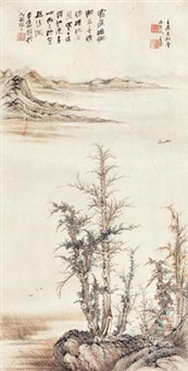 秋山红树 (inscribed by zhang daqian) by jiang jian
