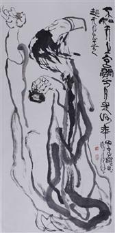 邀月图 by liu han