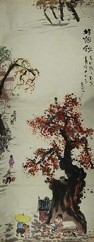 好个秋 by liang yifen