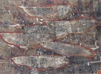 qingtongshidai (the bronze age) by xia xiaoliang
