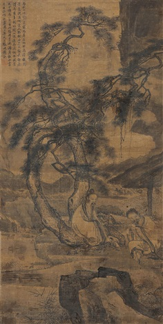 松泉清听图 landscape and figure by ma yuan
