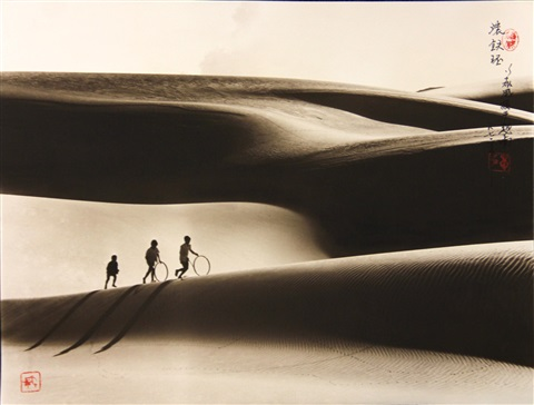 playing with hoops vietnam by don hong oai
