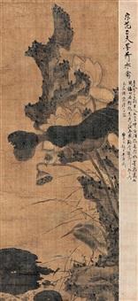 untitled by fan zhengfu