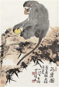 untitled by li kuchan and liyanhezuo