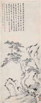 松石图 (pine and stone) by xu jiu