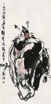 钟馗 by jia haoyi