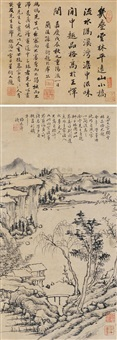 仿倪云林笔意 (landscape) by huang zongyan