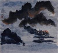 山外之三 by liu xinhui