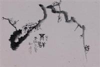 不群 by liu xinhui
