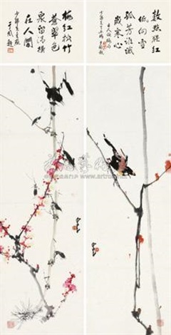 花鸟 (二帧) 2 works by zhao shaoang