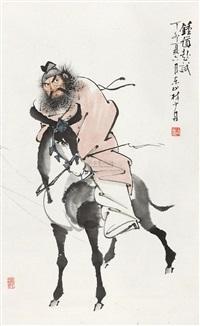 钟馗赴试 by lin shaodan