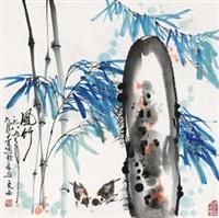 风竹 by liu wenxi