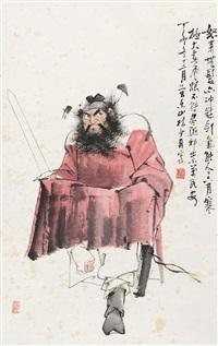 钟馗 by lin shaodan
