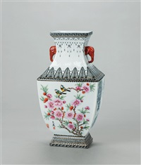花鸟 (flowers and birds, a square vase with elephant-ear-shaped handles) by xu yafeng