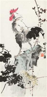 公鸡 by lin shaodan
