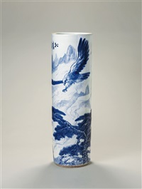 松鹰图 (pine tree and eagle, an arrow holder) by le qiong