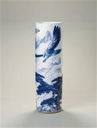 松鹰图 (pine tree and eagle, an arrow holder) by le qiong