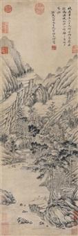 山水 (landscape) by xu ben