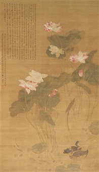 ducks and fish in lotus pond by zhou anjie