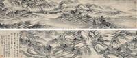 层峦叠障图 (landscape) by dai benxiao