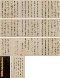 草书诗册 册页 水墨纸本 by huang daozhou