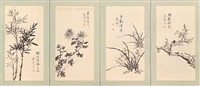 the four gentlemen (sa gunja) by hu baik-ryun