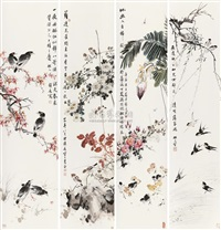 untitled (4 works) by chen zhenting
