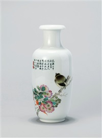 花鸟 (a vase) by liu yucen