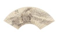 山溪读书图 by tang yifen