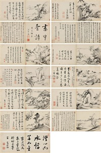 书画合璧册 (calligraphy and painting) (album w/26 works) by feng jingxia and gao fenghan