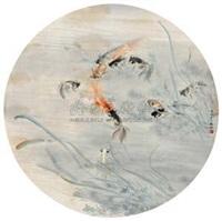 游鱼嬉戏 by liu shi