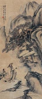 高士观松图 by xia jiacheng