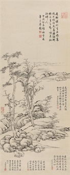 仿倪瓒树石 by emperor qianlong