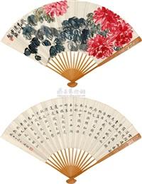 chrysanthemum (+ calligraphy; verso) by qi bashi and liu chunlin