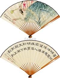 flower bird (+ calligraphy; verso) by jiang hanting and huang baoyue