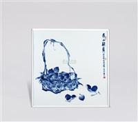 """青花""""家山硕果""""瓷板 (fruit) by xia chunqiu"""