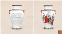 """墨彩描金""""天生图""""狮耳瓶 (scholar vase) by xia zhongyong"""