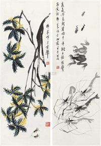 桂花·水族 by qi folai