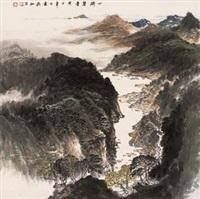 山涧琴音 by xu qinsong
